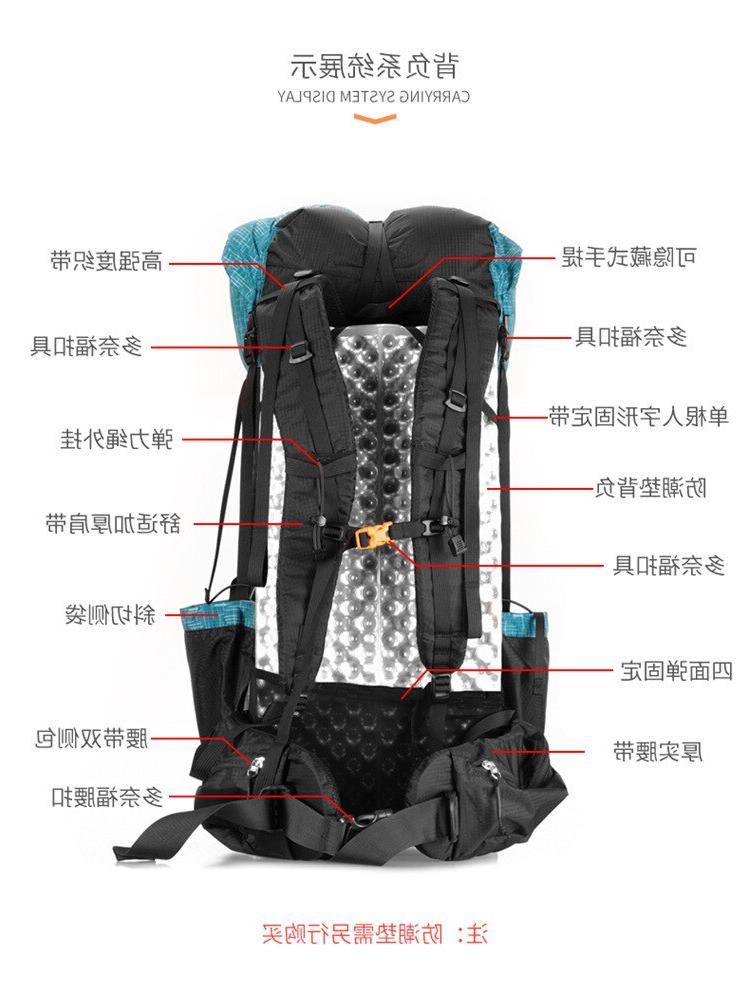 3F UL Hiking Pack Travel Mountaineering Backpacking Trekking <font><b>40</b></font>+16L